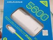 Pin dự phòng Arun-5.600mah