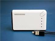 Pin dự phòng MiCrocom
