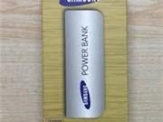 Pin dự phòng 2.600 mah