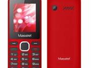 Máy Massterl a109i - giá 250k