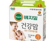 Sữa Hàn Quốc dành cho bà bầu _ cho con bú